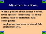 adjustment in a boom