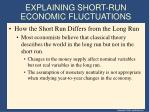explaining short run economic fluctuations