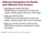 different assumptions for models with different time horizons