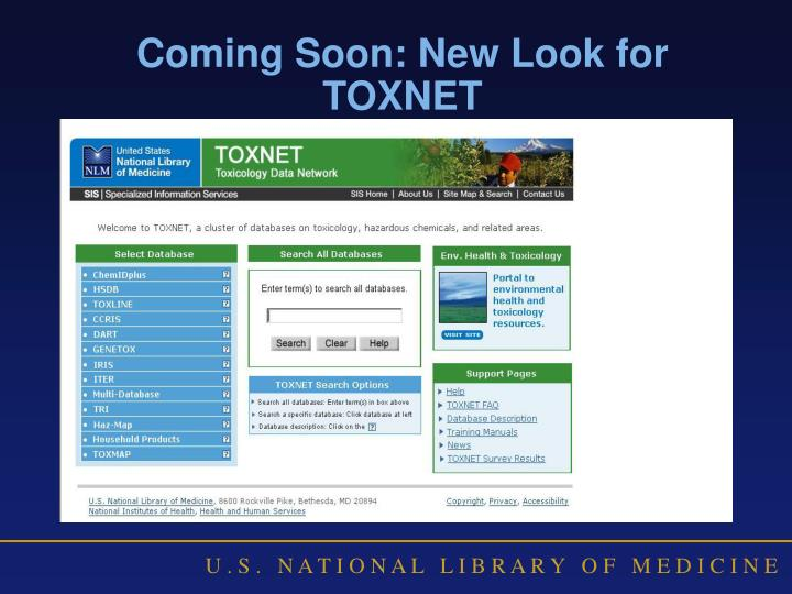 Coming Soon: New Look for TOXNET