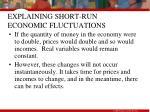 explaining short run economic fluctuations18