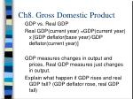 ch8 gross domestic product7