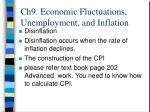 ch9 economic fluctuations unemployment and inflation16