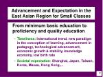 advancement and expectation in the east asian region for small classes