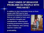 what kinds of behavior problems do people with pws have
