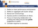in class reflective feedback sessions