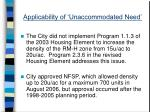 applicability of unaccommodated need