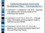 california housing community development dept correspondence 1