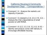 california housing community development dept correspondence 126