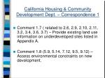 california housing community development dept correspondence 127