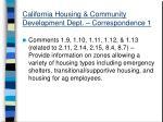 california housing community development dept correspondence 128
