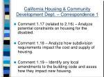 california housing community development dept correspondence 130