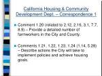 california housing community development dept correspondence 131