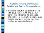 california housing community development dept correspondence 132