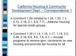 california housing community development dept correspondence 134