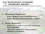 10 25 development standards u affordable housing