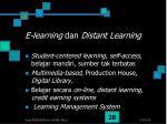 e learning dan distant learning