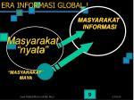 era informasi global