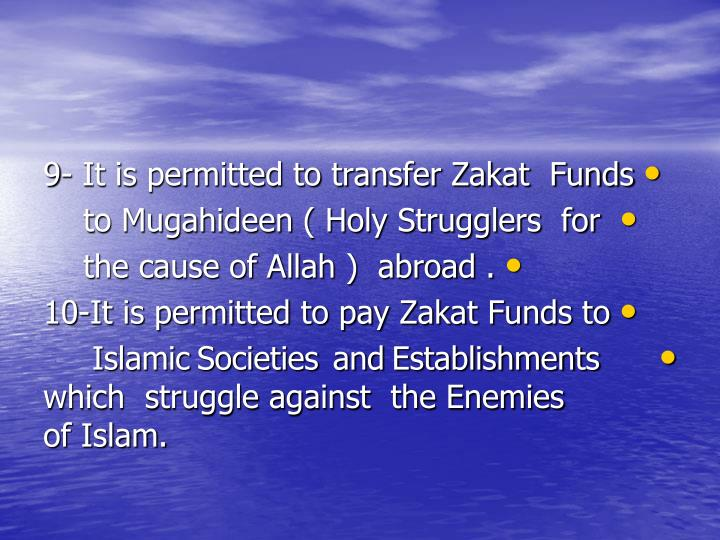 9- It is permitted to transfer Zakat  Funds