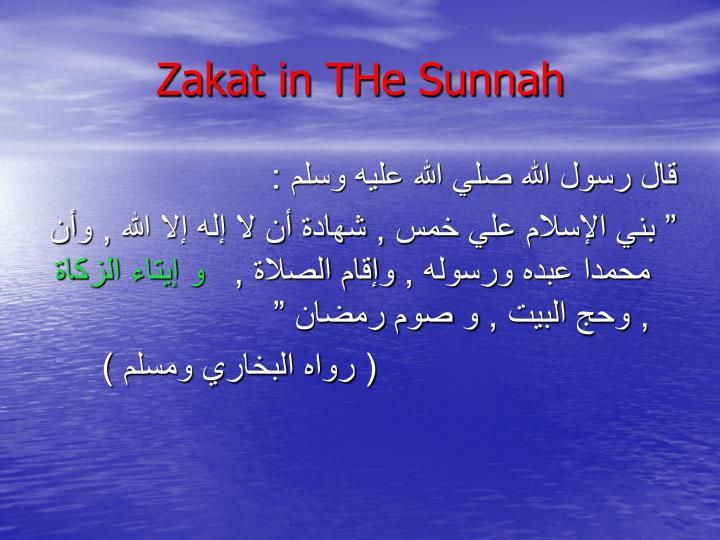 Zakat in THe Sunnah