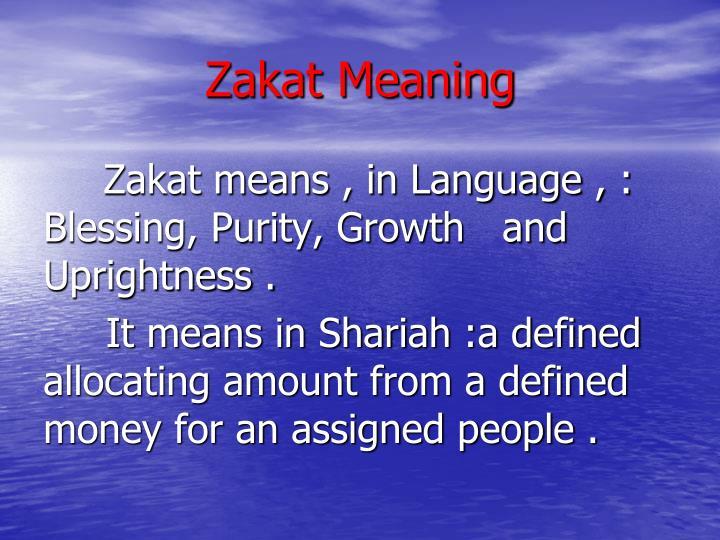 Zakat Meaning