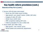 key health reform provisions cont10