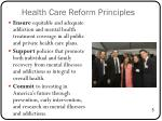 health care reform principles