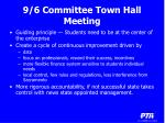 9 6 committee town hall meeting