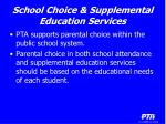 school choice supplemental education services