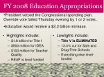 fy 2008 education appropriations