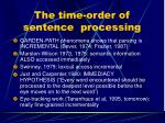 the time order of sentence processing