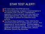 star test alert