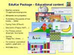 edukar package educational content