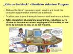 kids on the block namibian volunteer program