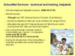 schoolnet services technical and training helpdesk