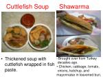 cuttlefish soup shawarma