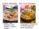 oyster noodles tan tzai noodles