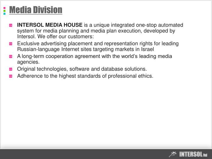 Media Division