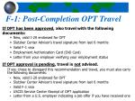 f 1 post completion opt travel