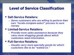 level of service classification
