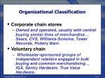 organizational classification