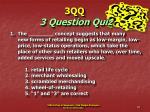 3qq 3 question quiz