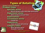 types of retailing8