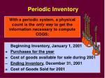 periodic inventory