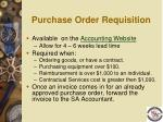 purchase order requisition