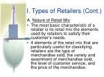 i types of retailers cont