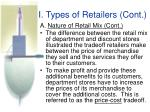 i types of retailers cont4