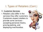 i types of retailers cont8