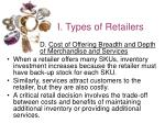 i types of retailers9