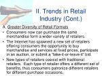 ii trends in retail industry cont